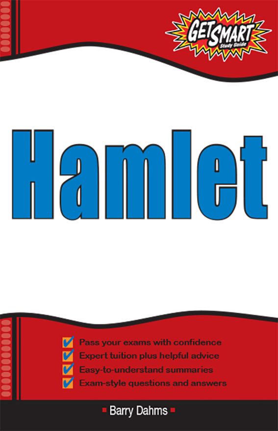 GetSmart Hamlet