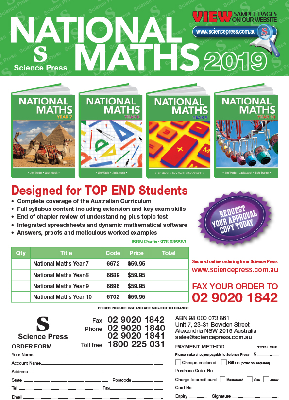 National Math